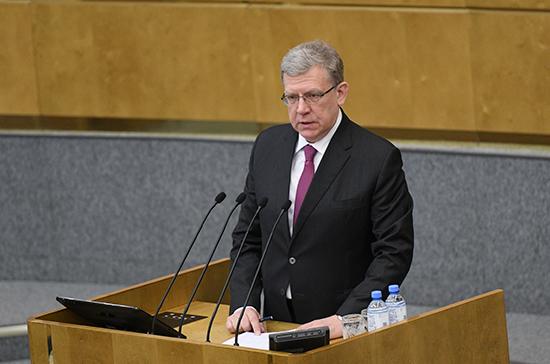 Счётная палата вернула в бюджет почти 19 млрд рублей, заявил Кудрин