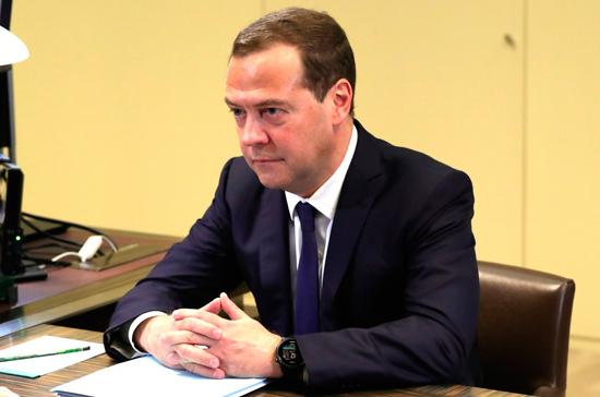 Медведев поручил в ближайшее время направить в Госдуму все проекты по пенсиям и налогам