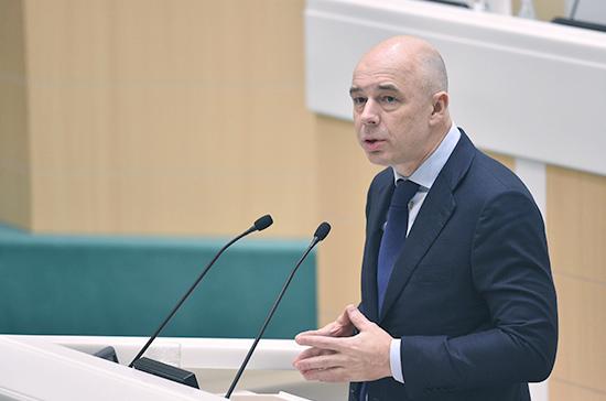 Минфин: базовые параметры налоговой системы планируется закрепить на ближайшие 6 лет