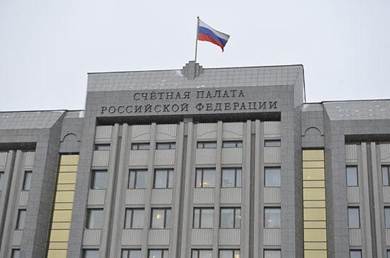 В Госдуме назвали эффективной работу Счётной палаты в 2017 году