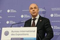 Россия презентовала заявку на Экспо-2025