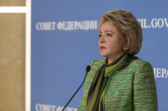 Матвиенко: закон о пенсионной реформе будет принят в сентябре-октябре