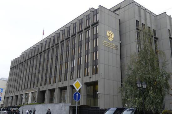 Совфед предложил довести пенсии неработающим пенсионерам до регионального прожиточного минимума
