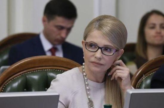 Тимошенко предложила ввести на Украине пост канцлера