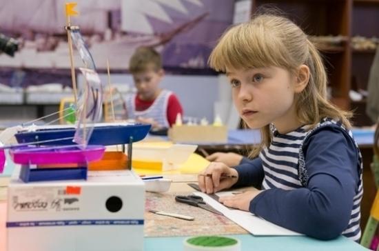 Системе дополнительного образования России исполнилось 100 лет