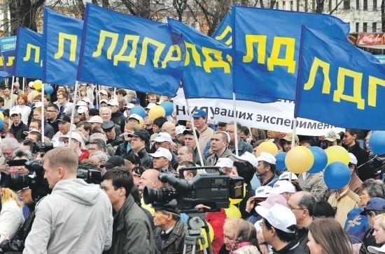 Владимир Жириновский: текст Конституции — не догма!