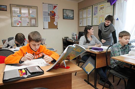 Российские школы должны войти в топ-10 к 2024 году, заявили в Рособрнадзоре