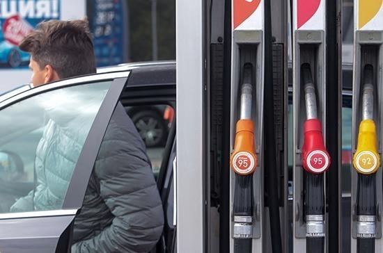 ФАС считает, что цены набензин стабилизировались после колебаний