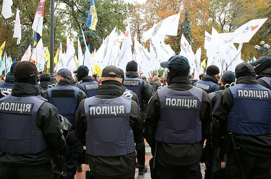 В Киеве начались столкновения между протестующими шахтёрами и полицией