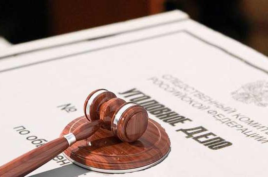Подозреваемые будут получать копии постановлений о возбуждении уголовного дела