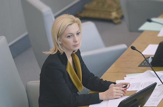 Тимофеева призвала учесть замечания Счётной палаты при подготовке нового экологического нацпроекта