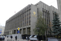 Россия и Куба договорились усилить межпарламентское взаимодействие