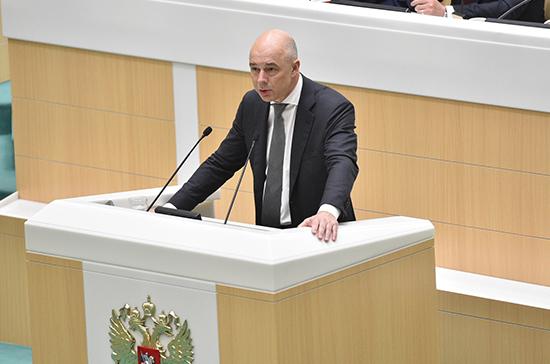 Силуанов: консолидированные группы налогоплательщиков исчезнут к 2023 году
