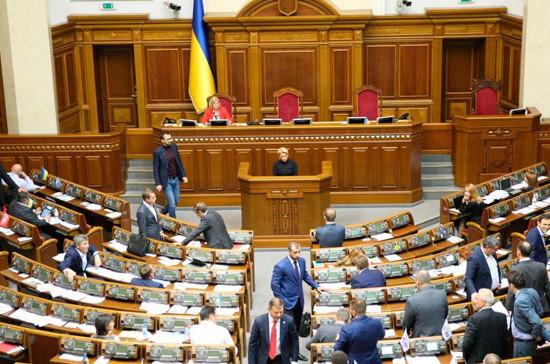 Украинcких депутатов лишат неприкосновенности с 2020 года
