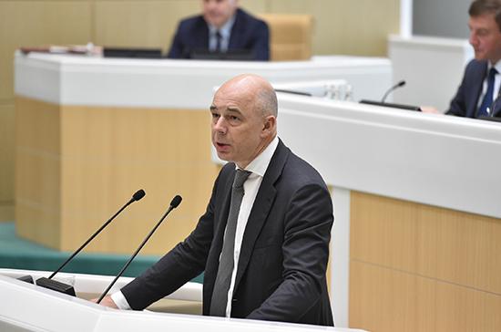 Силуанов спрогнозировал уровень инфляции в 2019 году