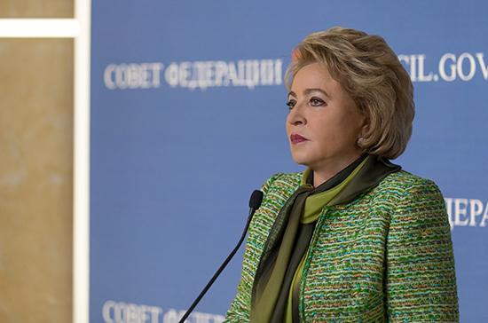 Матвиенко назвала выход США из СПЧ ООН подрывом норм регулирования международной жизни