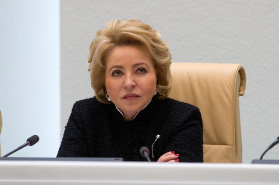 Матвиенко начала заседание Совфеда с поздравлений в адрес сборной России по футболу