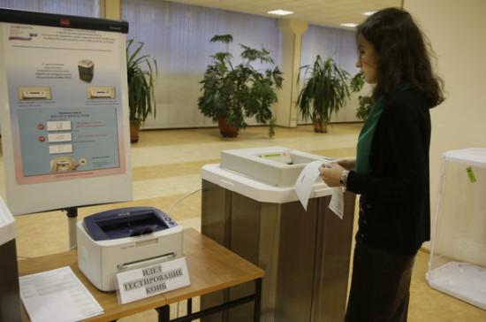 Общественная палата сможет направлять наблюдателей на региональные и муниципальные выборы