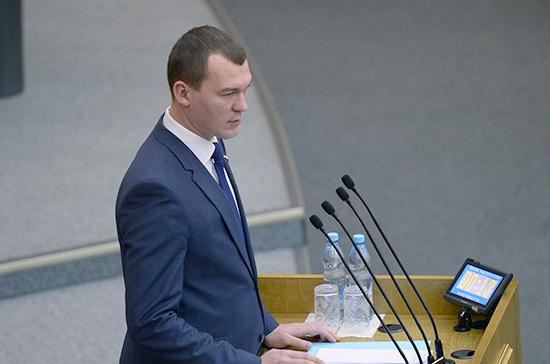 Дегтярев прокомментировал выдвижение на пост мэра Москвы