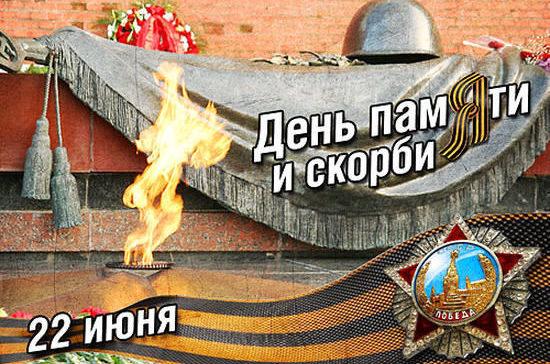 В Воронежской области перезахоронили останки 165 советских бойцов