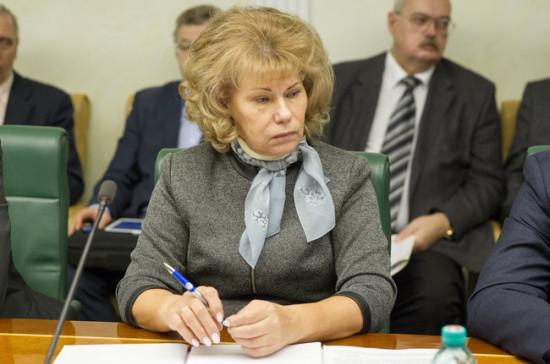 Все регионы России присоединились к движению «Эколята»