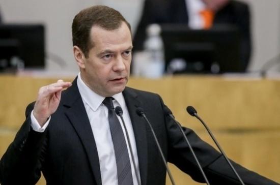 Медведев: пенсионная реформа сделает более сбалансированным бюджет ПФР