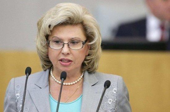 Пенсионная реформа улучшит благосостояние пожилых россиян