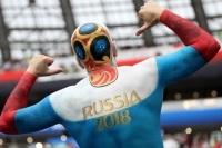 Россия умножила Сочи на одиннадцать
