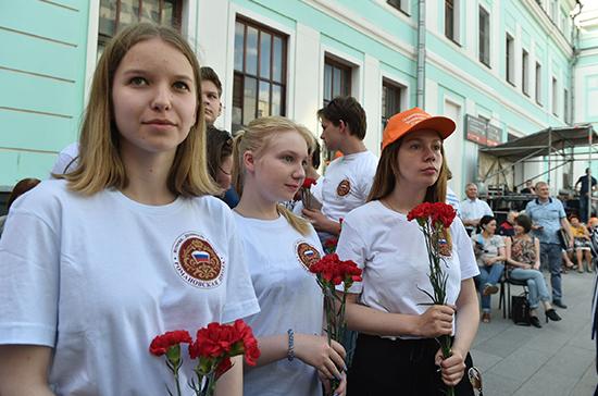 На Белорусском вокзале в Москве прошла акция в День памяти и скорби