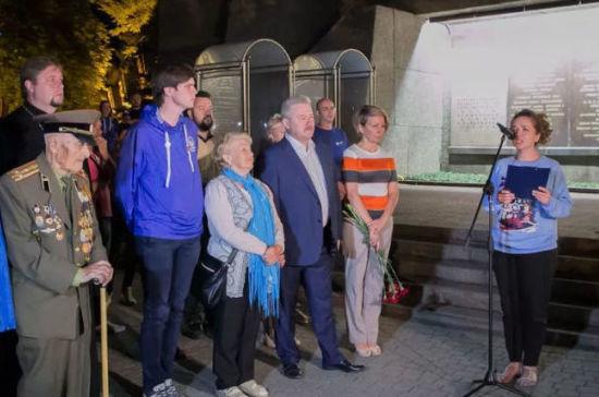 В Севастополе почтили память погибших в Великой Отечественной войне