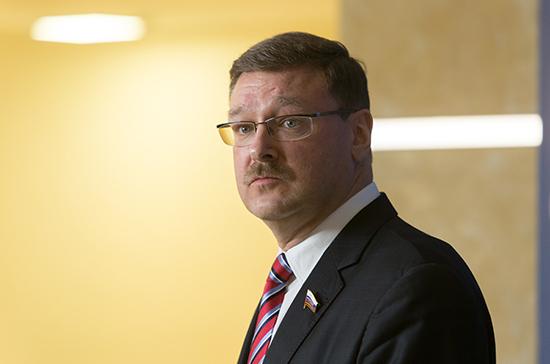 Косачев назвал бессмысленным выпадом санкции Украины против российских партий