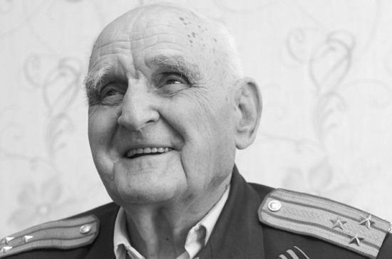 Скончался лётчик-испытатель Иван Леонов