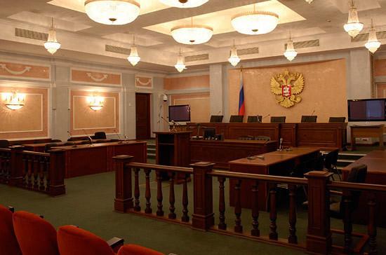 Верховный суд инициировал реформу структуры военных судов