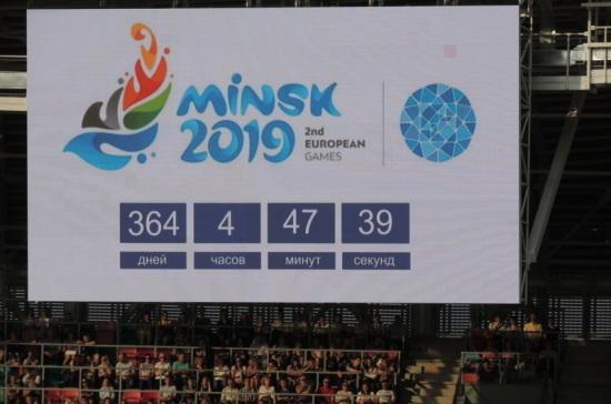 В Минске начался обратный отсчёт до старта II Европейских игр