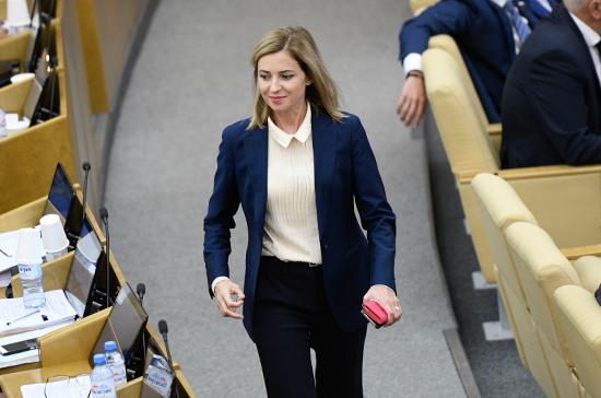 В Госдуме призвали с пониманием относиться к мигрантам с Украины