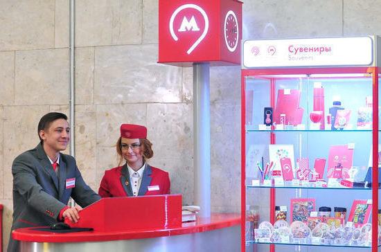 В московском метро и на МЦК за три жарких дня раздали бесплатно более 4,2 тысячи бутылок воды