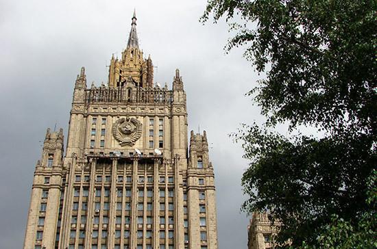 В МИД РФ назвали деструктивной резолюцию ГА ООН по Приднестровью