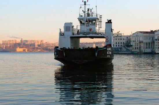 В Севастополе прекратили паромное сообщение между Артбухтой и Северной стороной
