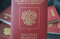 Затулин предложил упростить получение российского паспорта ряду категорий граждан Украины