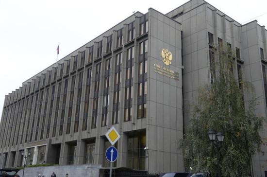Все гарантии работникам при реорганизации «Почты России» будут сохранены