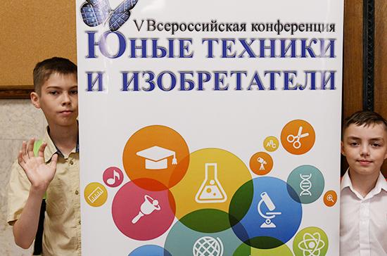Шестиклассники из Ульяновска изобрели промышленного робота