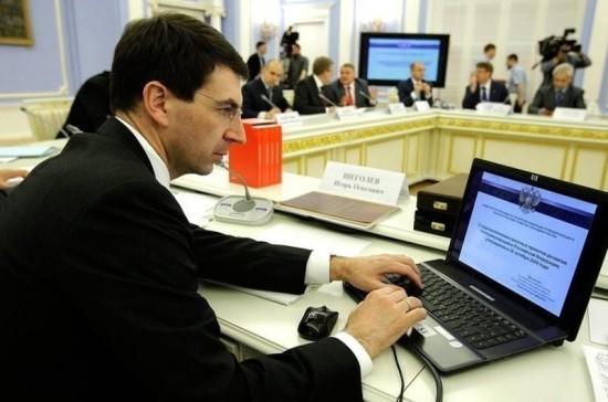 Путин назначил нового полпреда президента в Центральном федеральном округе