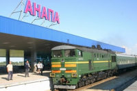 В вагоне-ресторане поезда Екатеринбург — Анапа отравились десять детей