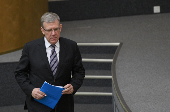 Счётная палата усилит контроль за бюджетными расходами