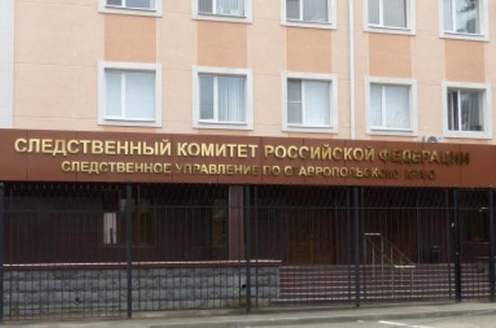 В Ставропольском крае двоих полицейских задержали за получение взяток и организацию занятий проституцией