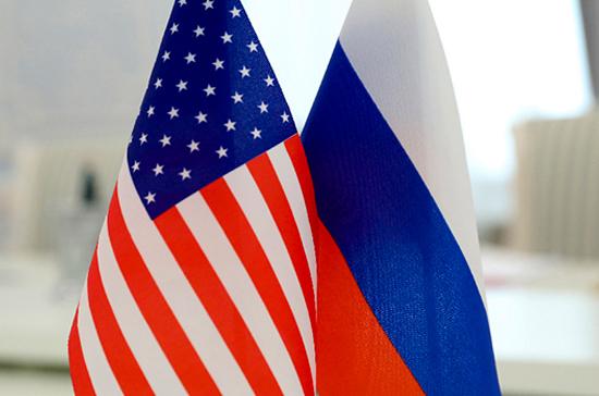 Лавров и советник Трампа проводят переговоры в Москве