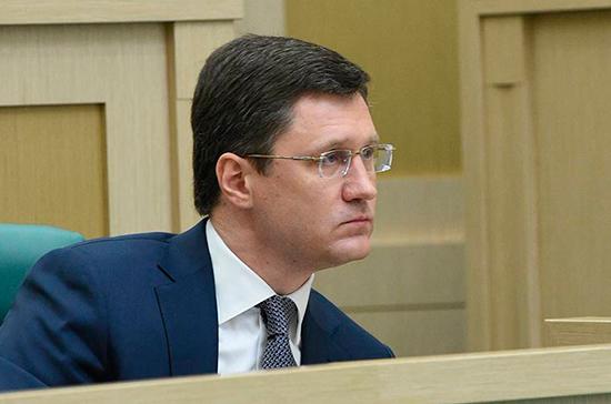 Новак расскажет в Совфеде о причинах роста цен на бензин
