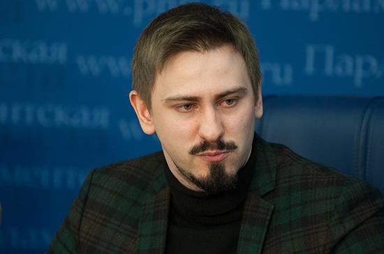 Политолог: ЧМ по футболу поднимет престиж России в мире