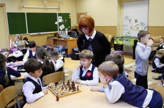 В России появились профессиональные учителя по шахматам