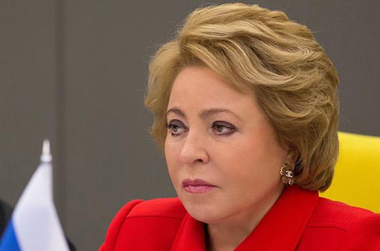 Матвиенко предложила разработать закон о дифференцированном транспортном тарифе